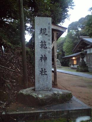 豊玉姫神社 千葉県神社見本