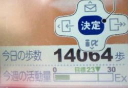 038_convert_20110604064408[1]