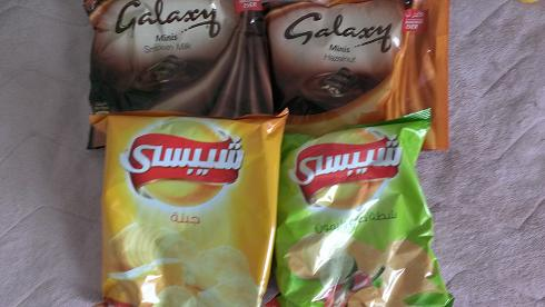 エジプト旅行:お菓子 大袋
