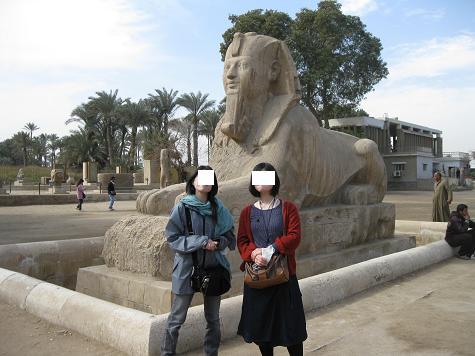 エジプト旅行:メンフィス アラバスタースフィンクス