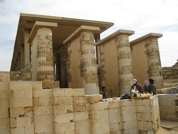 エジプト旅行:ジェセルのピラミッド複合体③