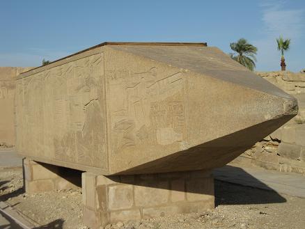 エジプト旅行:カルナック神殿 ハトシェプストのオベリスク