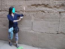 エジプト旅行:カルナック神殿 ハリセンボン