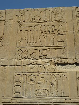 エジプト旅行:コムオンボ神殿 医療器具