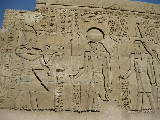 エジプト旅行:コムオンボ神殿 レリーフ