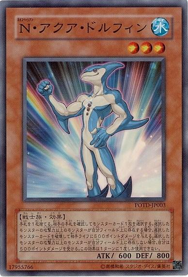 card100001573_1.jpg