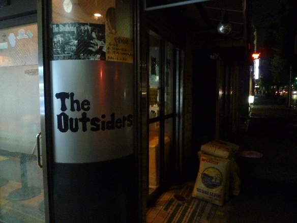 The Outsiders 10年6月25日