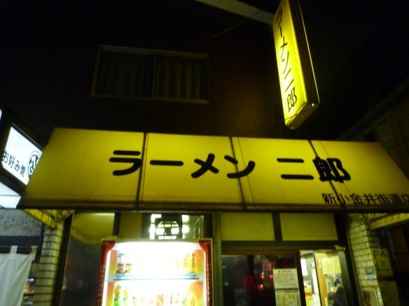 新小金井 10年10月30日