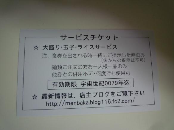 P1030726.jpg
