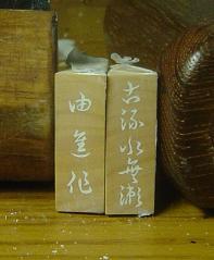 20100422_3.jpg