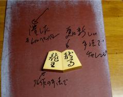 20130117_3.jpg