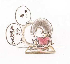 iwashi2.jpg