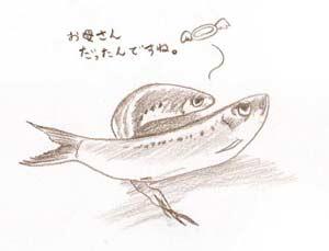 iwashi3.jpg
