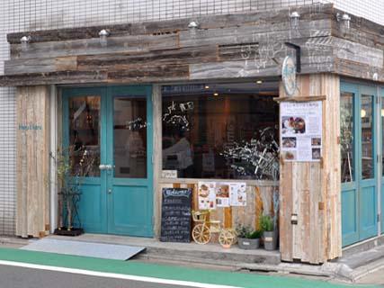 cafe Haruharu 2