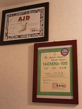AJD-350.jpg