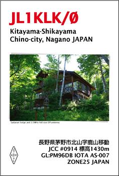 JL1KLK_QSL_nagano.jpg