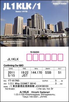 JL1KLK_e-QSL_ido.jpg