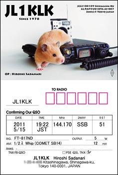 JL1KLK_e-QSL_kotei.jpg