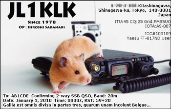 JL1KLK_e-QSL_new.jpg