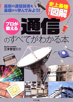 hyoushi-h400.jpg