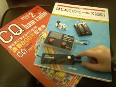 moblog_4d541a26.jpg