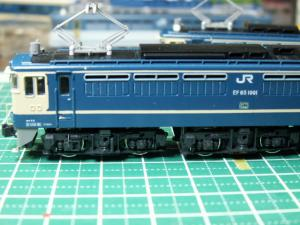 EF651001_8