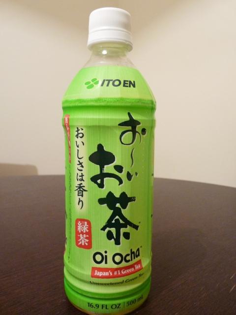 OiOcha_100819.jpg