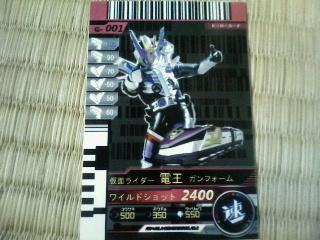 20100111103441
