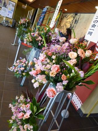 いっぱいのお花