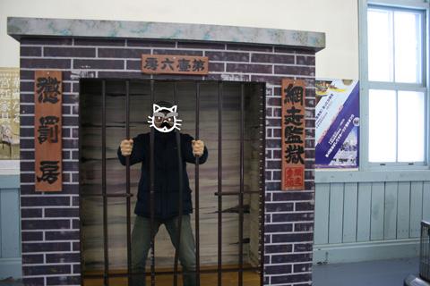 IMG_kangoku1.jpg