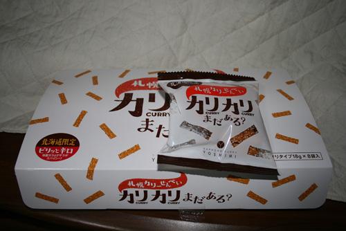 IMG_karikari1.jpg