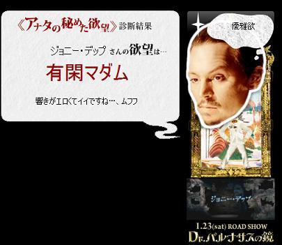 p3_20100118092021.jpg