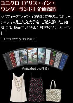 yunikuro.jpg