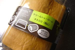 P1150172.jpg