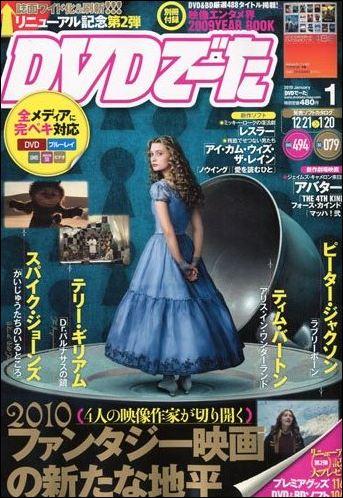 DVDデーターvane1