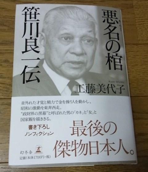 00110505book_20110505141006.jpg