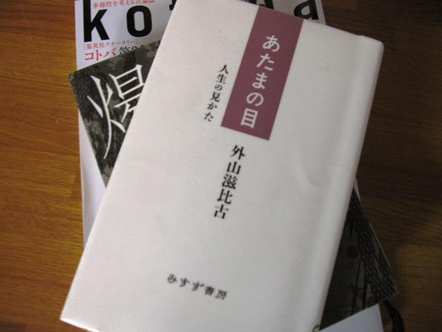 2011.04 008