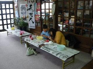 20100220_6.jpg