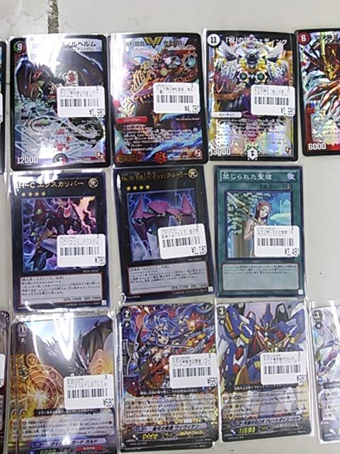 2月7日新入庫カード画像