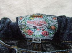 DSCF3366.jpg
