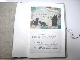 DSCF0343.png