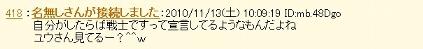 2010y11m20d_00584917.jpg