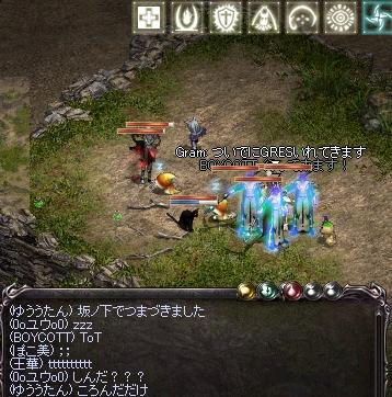 LinC05790.jpg