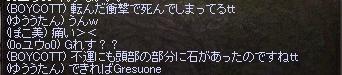 LinC0580.jpg