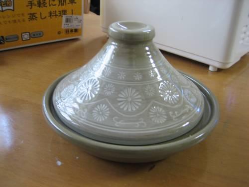 タジン鍋③