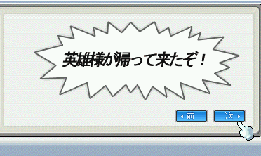 2009-12-20-007.png