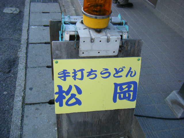 20091220_DSCF_0014.jpg