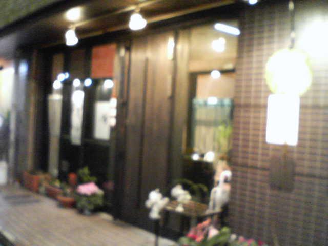 20091222_NECK_0001.jpg