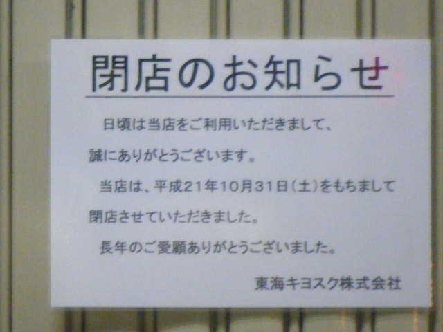 20100112_DSCF_0010.jpg