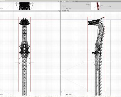 3Dドラゴン(東洋の龍)ワイヤーフレーム1